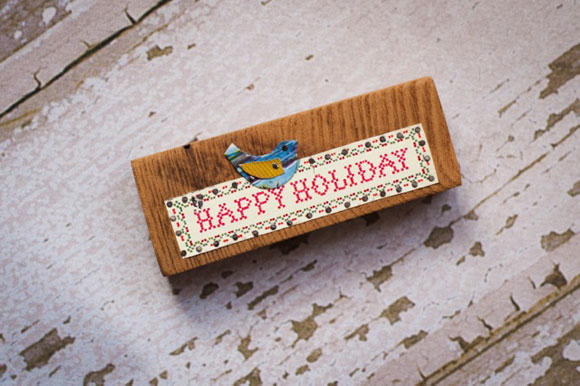 Worker Bird Happy Holiday sign