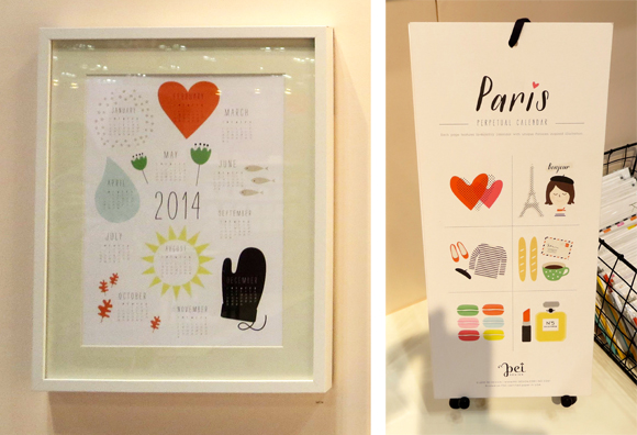 Pei Design 2014 Calendars