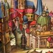 Vojtěch Kubašta Exhibit – Part 1