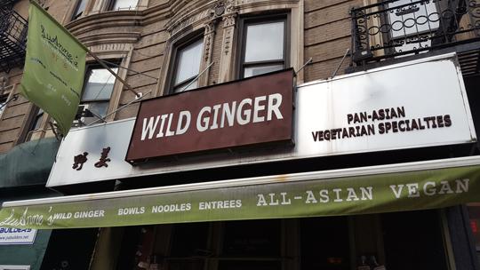 LuAnne's Wild Ginger Asain vegan restaurant